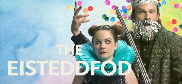 Eisteddfod-04.jpg